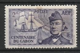 AEF - AFRIQUE EQUATORIALE FRANCAISE 1938 YT N° 69 Obl. - A.E.F. (1936-1958)
