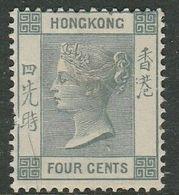 Hong Kong, VRI, 1896, 4c Slate Grey, CA Wmk, MH * - Hong Kong (...-1997)