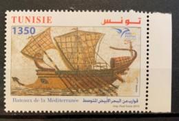 TUNISIA  - MNH** - 2015 - # 1597 - Tunisia (1956-...)