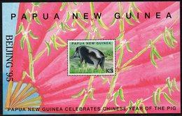 PAPUA NEW GUINEA, 1995 YEAR OF THE PIG MINISHEET MNH - Papúa Nueva Guinea