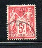 B457 Bel Ensemble De Types Sage Oblitérés Dont N° 216 Obl (côte 275 Euros) + N° 80 * (côte 120 Euros). A Saisir !!! - Stamps