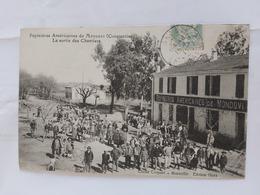 Mondovi ( La Soirée  Des Chantiers) Le 14 05 1911 Algérie - Otras Ciudades