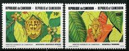 Cameroun, Yvert 815&816**, Scott 836&837**, MNH - Cameroun (1960-...)