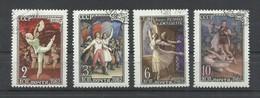 RUSIA  YVERT  2484/87 ,  SELLOS  CON GOMA Y MATASELLOS DE FAVOR - 1923-1991 USSR
