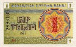 KAZAKHSTAN 1 TYIN 1993 P-1a UNC - Kazakhstan