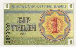 KAZAKHSTAN 1 TYIN 1993 P-1 UNC FILIGRANA - Kazakhstan