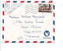MALI  LETTRE DE BAMAKO POUR LA FRANCE 1964 - Mali (1959-...)