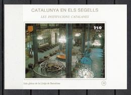 CATALUNYA EN ELS SEGELLS - HOJITA Nº 99 - SALA GOTICA DE LA LLOTJA DE BARCELONA - Fogli Ricordo