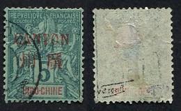 Colonie Française, Canton N°4 Oblitéré, Qualité Beau - Oblitérés