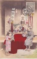 CPA - Japon  - Jeunes Enfants Jouant à La Poupée - Japan