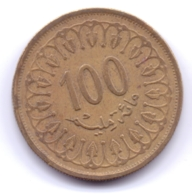 TUNISIE 2005: 100 Millièmes, KM 309 - Tunisie