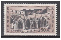 Cipro - 1962 - Nuovo/new MNH - Ordinari - Mi N. 212 - Cipro (Repubblica)