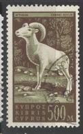 Cipro - 1962 - Usato/used - Ordinari - Mi N. 213 - Cipro (Repubblica)