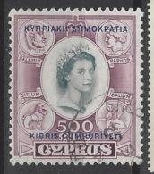 Cipro - 1960 - Usato/used - Mi N. 192 - Cipro (...-1960)