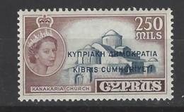 Cipro - 1960 - Nuovo/new MNH - Mi N. 191 - Cipro (...-1960)