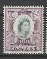 Cipro - 1960 - Nuovo/new MNH - Mi N. 192 - Cipro (...-1960)