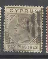 Cipro - 1882 - Usato/used - Queen Victoria - Mi N. 21 - Cipro (...-1960)