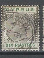 Cipro - 1894 - Usato/used - Queen Victoria - Mi N. 31 - Cipro (...-1960)