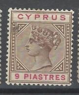 Cipro - 1894 - Nuovo/new MH - Queen Victoria - Mi N. 32 - Cyprus (...-1960)