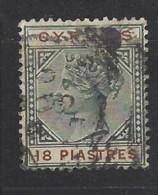 Cipro - 1894 - Usato/used - Queen Victoria - Mi N. 34 - Cipro (...-1960)