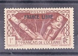Océanie N 144** - Océanie (Établissement De L') (1892-1958)