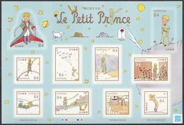 (ja1364) Japan 2019 Le Petit Prince 84y MNH - Ongebruikt