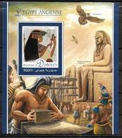 DJIBOUTI BF 98 * *  ( Cote 20e ) Egyptologie - Egyptologie