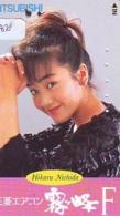 HIKARU NISHIDA  * Telecarte Japon (86)  TK Japan * FEMME * PHONECARD * Film * Cinema Movie Kino * ACTRESS - Personen