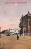 Odessa - Одеса - Одесса - Rue De Kherson Et La Bibliothèque - Tram No. 262 - 1918 - Ukraine
