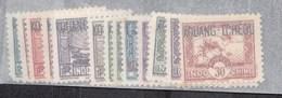 Kouang-T'chéou  N°97 à 113** - Kouang-Tcheou (1906-1945)
