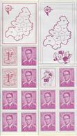 Boudewijn  -   Boekje:   B1 + B2  Postfris   -   1969 - Carnets 1953-....