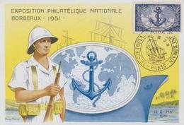 Carte  Maximum    FRANCE    TROUPES  COLONIALES   Musée  Postal   PARIS   1951 - 1950-59