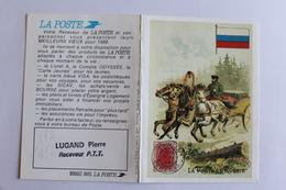 Petit Calendrier 1988 Offert Par  La Poste - Calendriers