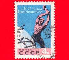 """RUSSIA - Usato - 1964 - Centenario Della """"Prima Internazionale"""" - Catene Rotte Del Lavoratore - 4 - 1923-1991 USSR"""