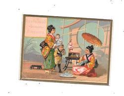 Chromo PEEK,FREAN Et CO, Biscuits De Fantaisie,  CALENDRIER 1883 - Petit Format : ...-1900