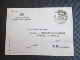 Dienstkaart Verstuurd Uit Wetteren Naar Gent - Dienstzegels