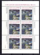 1985 - PORTOGALLO - Catg. Mi. KL 1657 - NH - (MO2020.15) - 1910-... República
