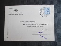 Dienstkaart Verstuurd Binnen Gent - Diamantstempel - Dienstzegels