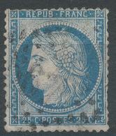 Lot N°54496   Variété/n°60, Oblit GC 567 Bourg-Madame, Pyrénées-Orientales (65), Ind 5, Tache Blanche Sous Les Perles NO - 1871-1875 Ceres