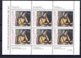 1985 - PORTOGALLO - Catg. Mi. KL 1649 - NH - (MO2020.14) - 1910-... República