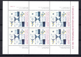 1985 - PORTOGALLO - Catg. Mi. KL 1675 - NH - (MO2020.14) - 1910-... República