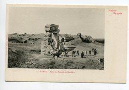 HAUTE EGYPTE 074 KENEH No 07 Porte Du Temple De Dendéra Touristes Indigènes Et Anes      1900  Dos Non Divisé Bergeret - Egypte