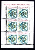 1985 - PORTOGALLO - Catg. Mi. KL 1625 - NH - (MO2020.14) - 1910-... República