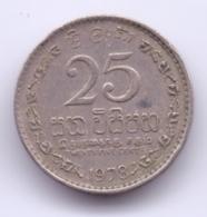 SRI LANKA 1978: 25 Cents, KM 141 - Sri Lanka
