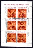 1985 - PORTOGALLO - Catg. Mi. KL 1641 - NH - (MO2020.14) - 1910-... República