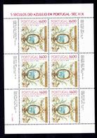 1984 - PORTOGALLO - Catg. Mi. KL 1640 - NH - (MO2020.14) - 1910-... República