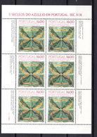 1984 - PORTOGALLO - Catg. Mi. KL 1644 - NH - (MO2020.14) - 1910-... República