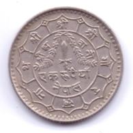 NEPAL 1981: 1 Rupee, Ca. 7.5 Gram, 2038, KM 828a - Népal