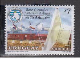 URUGUAY    1999         N °    1824        COTE     3 € 25       ( 1237 ) - Uruguay