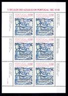 1983 - PORTOGALLO - Catg. Mi. KL 1614 - NH - (MO2020.14) - 1910-... República